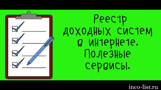Главная/О сайте
