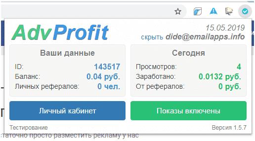 Лучшие расширения для браузера для заработка денег