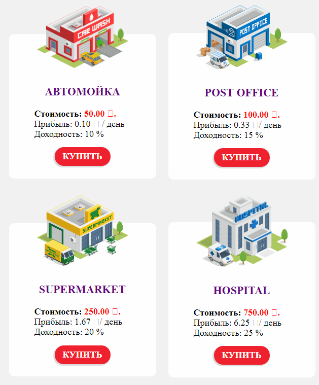 Маркетинг проекта