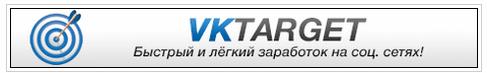 Буксы с заработком через Соц. сети