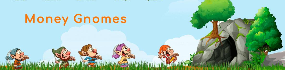 Экономическая игра Money-gnomes